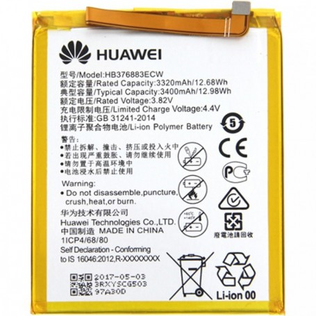 Replacement battery HB376883ECW for Huawei P9 Plus